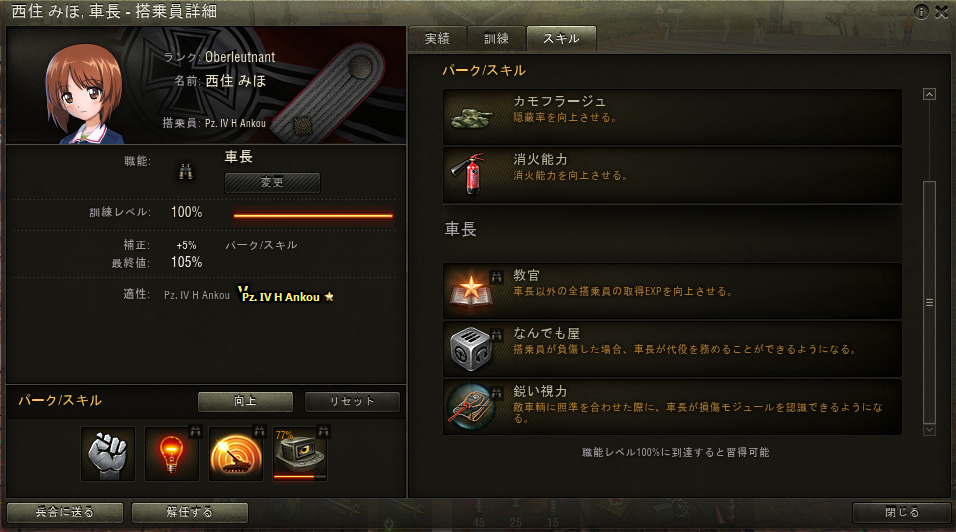 f:id:Kisaragi_rin765:20210822014311p:plain