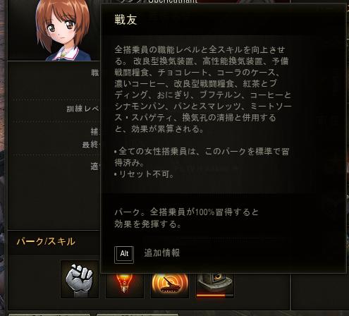 f:id:Kisaragi_rin765:20210822014455p:plain