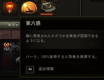f:id:Kisaragi_rin765:20210822015833p:plain