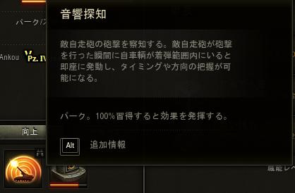 f:id:Kisaragi_rin765:20210822021228p:plain