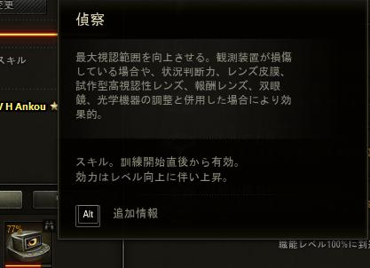f:id:Kisaragi_rin765:20210822021434p:plain