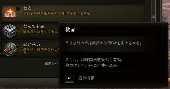 f:id:Kisaragi_rin765:20210822023124p:plain