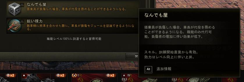f:id:Kisaragi_rin765:20210822024253p:plain