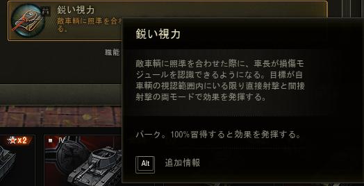 f:id:Kisaragi_rin765:20210822025024p:plain