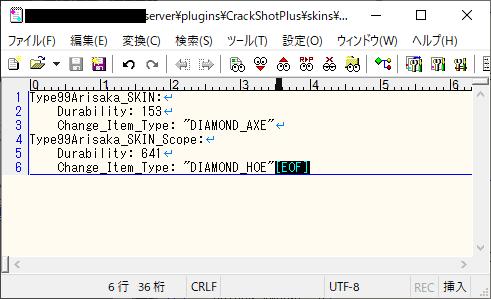 f:id:Kisaragi_rin765:20210915233533p:plain