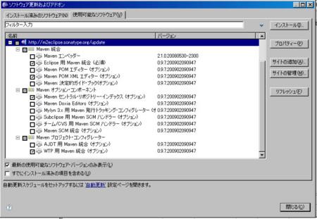 f:id:Kishi:20090228154917j:image