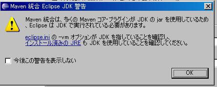 f:id:Kishi:20090228161341j:image