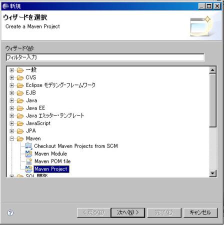 f:id:Kishi:20090228163107j:image