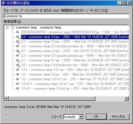 f:id:Kishi:20090228170628j:image