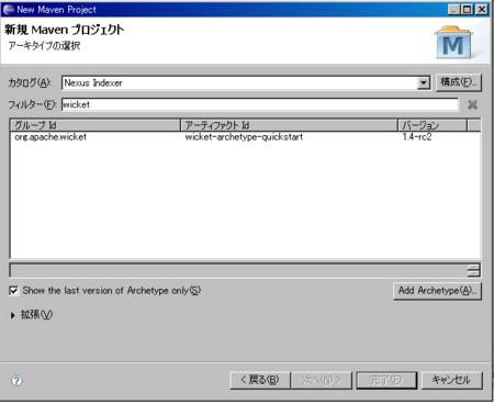f:id:Kishi:20090228174928j:image