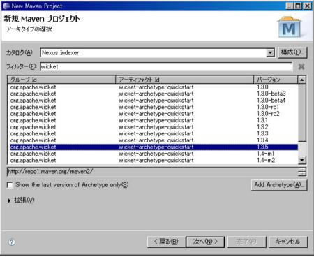 f:id:Kishi:20090228175210j:image