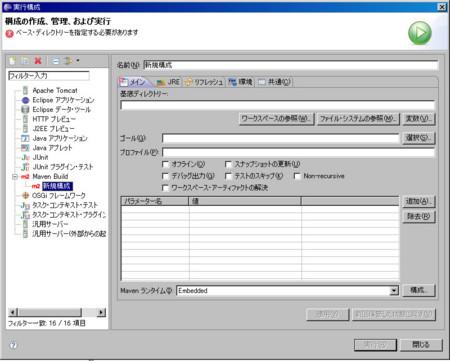 f:id:Kishi:20090228180728j:image