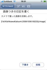 20081006194012