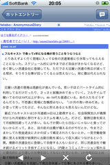 20081006200741