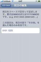 20081206045859