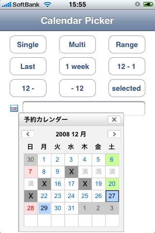 20081227155721