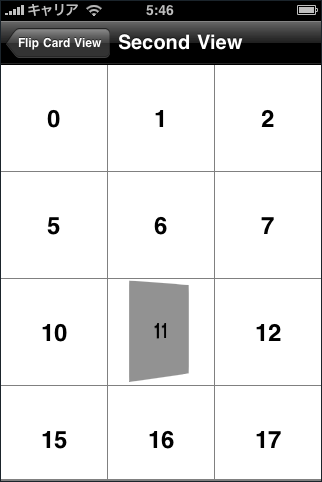 20100309055259