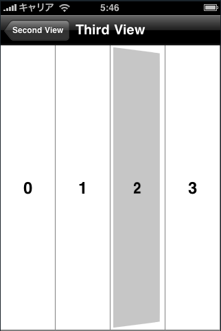 20100309055302