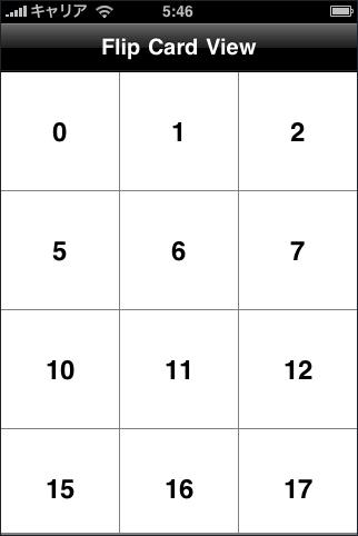 20100309055559