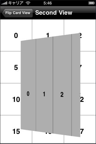 20100309055600
