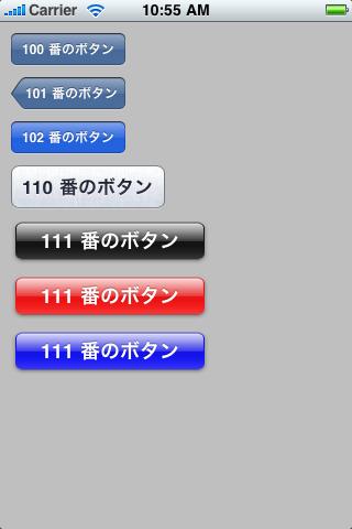 20100507105801