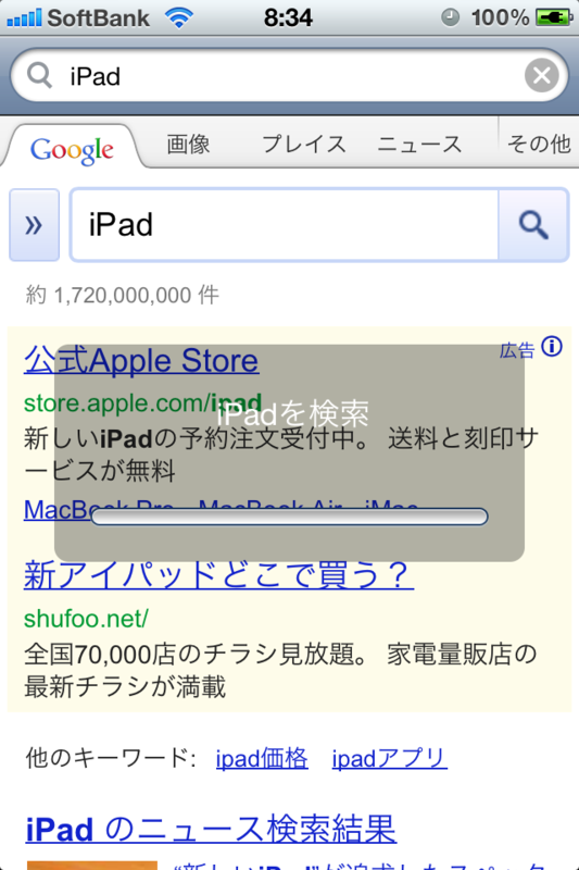 20120310083507