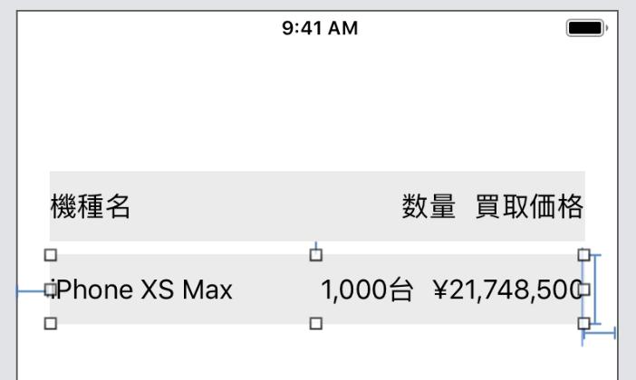 f:id:KishikawaKatsumi:20181106033109p:plain:w320
