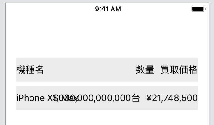 f:id:KishikawaKatsumi:20181106033245p:plain:w320