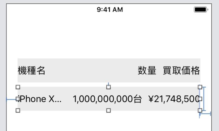 f:id:KishikawaKatsumi:20181106034208p:plain:w320