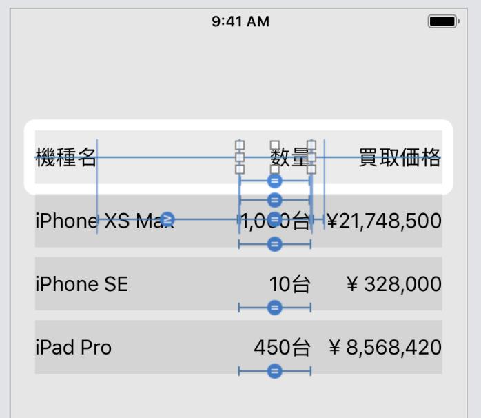 f:id:KishikawaKatsumi:20181106035641p:plain:w320