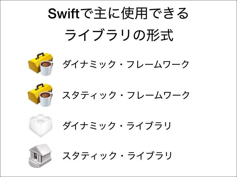 f:id:KishikawaKatsumi:20190905074122p:plain:w300