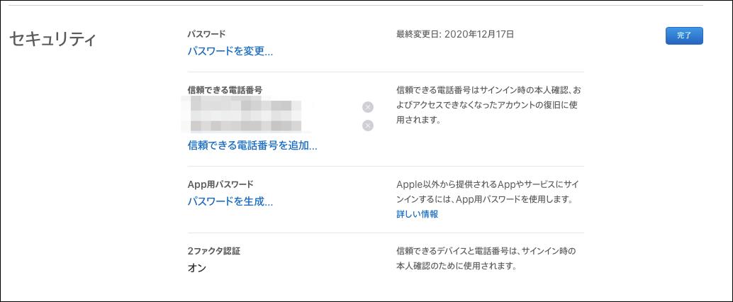f:id:KishikawaKatsumi:20210126165346p:plain:w600