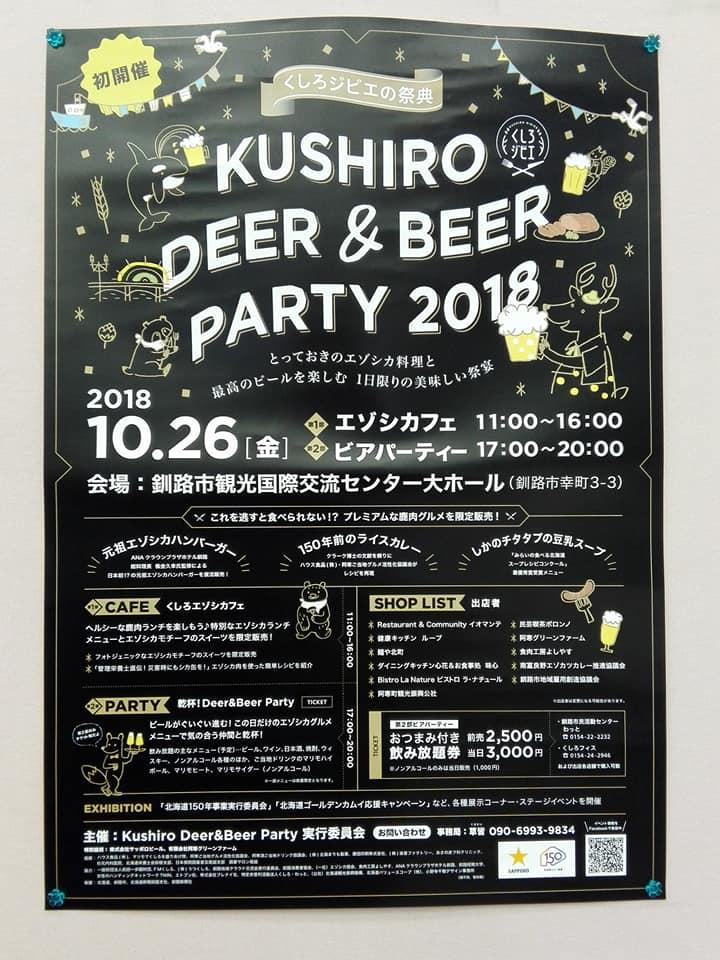 f:id:KishimotoTaro:20181218120042j:plain