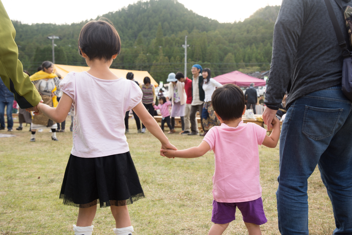 f:id:KishimotoTaro:20200217103737j:plain