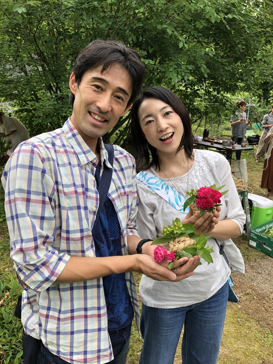 f:id:KishimotoTaro:20200704153856j:plain