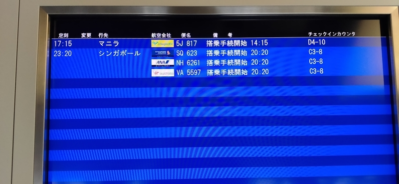 f:id:Kishinoshi:20210103223302j:plain
