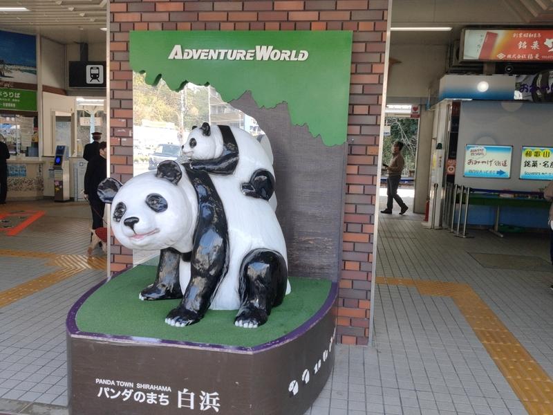 f:id:Kishinoshi:20210325230127j:plain