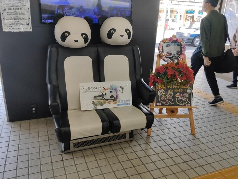 f:id:Kishinoshi:20210325230138j:plain