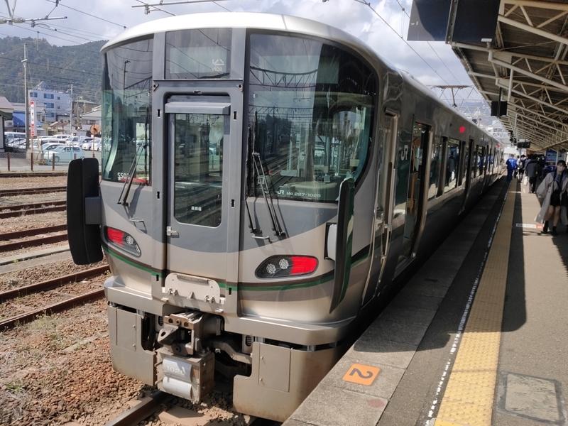 f:id:Kishinoshi:20210325230153j:plain