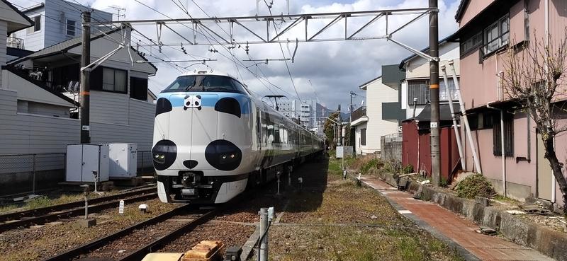 f:id:Kishinoshi:20210325230246j:plain