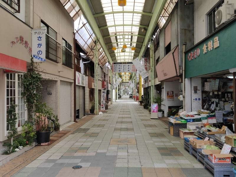 f:id:Kishinoshi:20210325230443j:plain