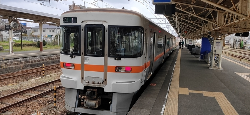 f:id:Kishinoshi:20210325230517j:plain
