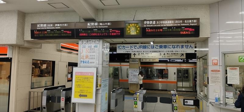 f:id:Kishinoshi:20210325230526j:plain