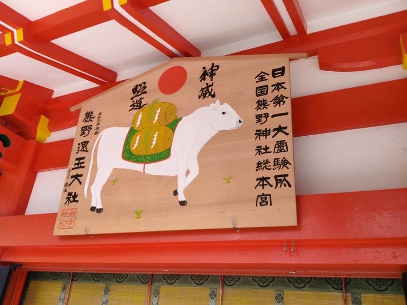 f:id:Kishinoshi:20210325230536j:plain