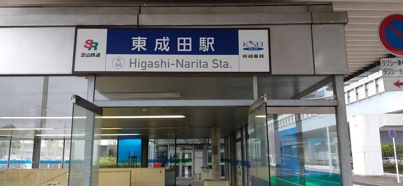 f:id:Kishinoshi:20210417211908j:plain