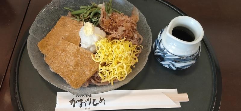 f:id:Kishinoshi:20210422215643j:plain