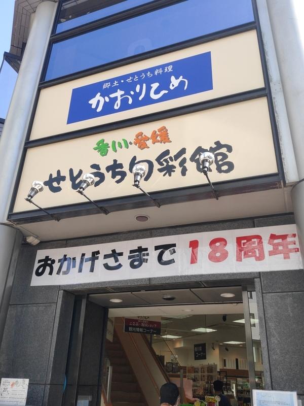 f:id:Kishinoshi:20210422215703j:plain