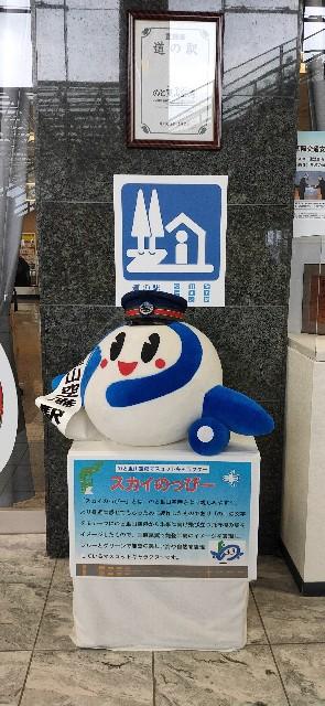 f:id:Kishinoshi:20210504230404j:image