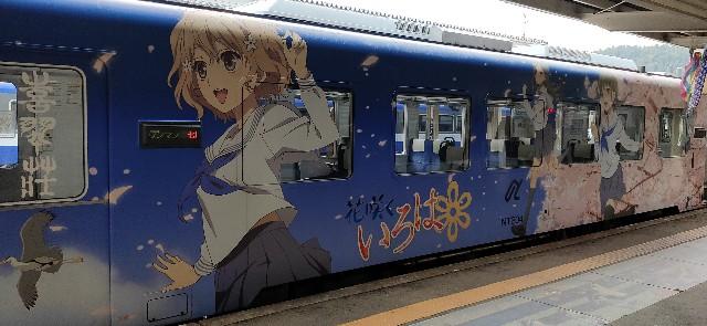 f:id:Kishinoshi:20210504230458j:image