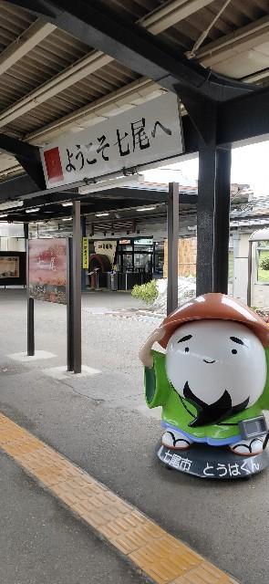 f:id:Kishinoshi:20210504230530j:image